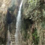 водоспад Давида