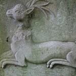 надгробок зі Щирця